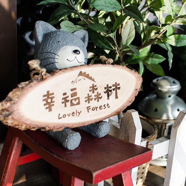 幸福森林【剖木款招牌 (小)】招牌雕刻 精品雕刻