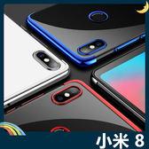 Xiaomi 小米手機 8 電鍍隱形保護套 軟殼 透明背殼 高透輕薄 防刮防水 全包款 手機套 手機殼