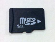 安博盒子三代四代 通用刷機卡,免ROOT翻牆APK 安博盒子3代 安博盒子4代 刷機卡