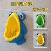 寶寶小便器男孩掛墻式小便池小孩尿盆兒童站立式便斗尿壺男童尿斗