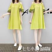 大碼洋裝~ 大碼女裝2020夏季新款洋裝胖MM中長款蕾絲刺繡露肩大擺A字裙潮