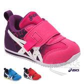 亞瑟士 ASICS 男女童鞋 (粉紫) IDAHO BABY PT-ES 3 嬰兒鞋 學步鞋 TUB168-2033【 胖媛的店 】
