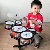 兒童架子鼓玩具音樂早教啟蒙仿真爵士鼓活動禮物練習小鼓敲打樂器 後街五號