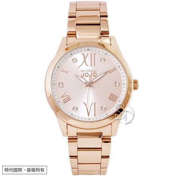 【台南 時代鐘錶 Naturally JOJO】紐約潮流美學 浪漫羅馬晶鑽時尚腕錶 JO96922-13R 玫瑰金 35mm