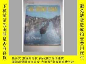 二手書博民逛書店漫遊中國大運河《The罕見Grand Canal》精裝老版 內頁