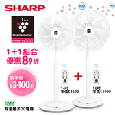 【SHARP夏普】14+16吋旗艦型。自動除菌離子DC變頻立扇PJ-H14PGA/PJ-H16PGA