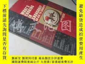 二手書博民逛書店What s罕見cooking in Shanghai an aid to charity【大16開精裝 英文原版