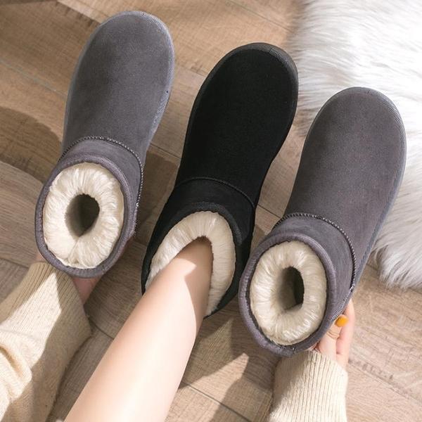 雪地靴女皮毛一體防水防滑2020冬季新款短靴子女棉鞋加厚保暖棉靴