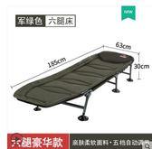 我飛折疊床單人午休躺椅成人辦公室簡易行軍家用便攜多功能午睡 夏洛特 XL