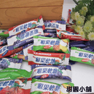 森永水果軟糖 120g 甜園