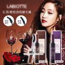 韓國 LABIOTTE 紅酒/葡萄酒瓶睫毛膏 纖長/捲翹 8g