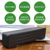 台式電腦音響筆記本多媒體USB小音箱長條超重低音家用低音炮喇叭 享購