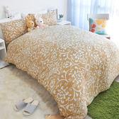 搖粒絨 / 雙人【金色宮廷】床包兩用毯組  頂級搖粒絨  戀家小舖台灣製AAW215