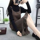 雙12鉅惠 秋冬季新款韓版寬鬆顯瘦學生背帶裙中長款無袖背心魚尾裙連衣裙女