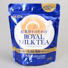 日東紅茶 皇家奶茶[濃厚] 280g (賞味期限:2019.10)
