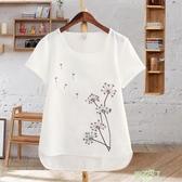 夏季女裝體恤白色 棉麻上衣刺繡花半袖短袖素面大尺碼寬鬆t恤女  快速出貨
