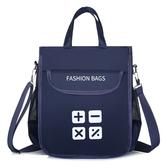 補習袋 新款防水牛津布手提包多層拉鍊檔袋A4包學生書袋手拎 7色 雙12提前購