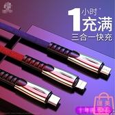 傳輸線磁吸數據線安卓蘋果type-c磁鐵磁力線【匯美優品】