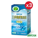 【特價】三多健康魚油軟膠囊30粒×3罐