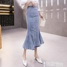 魚尾裙 牛仔魚尾半身裙2021新款春款彈力長裙中長款不規則包臀裙子女夏季 【99免運】
