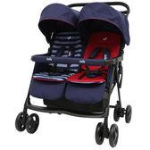 【附雨罩、蚊帳】奇哥 Joie aire twin雙胞胎嬰兒推車(雙面坐墊) 7280元