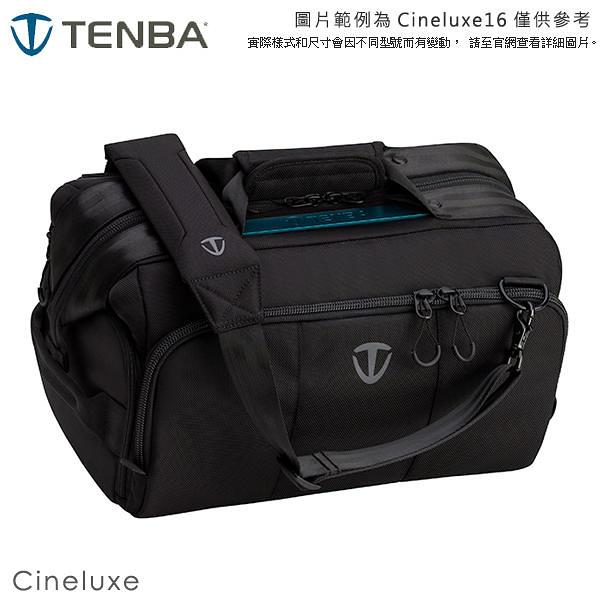 EGE 一番購】TENBA(單肩包)【Cineluxe 16 Shoulder Bag】戲影系列專業錄影包