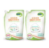 nac nac 奶瓶蔬果酵素洗潔幕斯補充包(600ml)-2包入【佳兒園婦幼館】