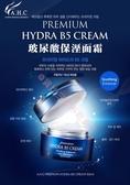 AHC Hydra B5 Cream 玻尿酸保溼面霜 50ml 頂級玻尿酸保濕水潤面霜 晚安面膜