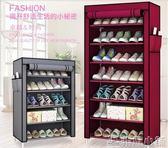 鞋櫃 簡易鞋架防塵布鞋櫃小多層加厚環保組合 非凡小鋪 igo