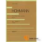 【小新的樂器館】霍曼小提琴教本-(3)
