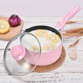麥飯石奶鍋不粘鍋寶寶輔食鍋熱牛奶煮泡面電磁爐家用迷你小鍋湯鍋 概念3C旗艦店