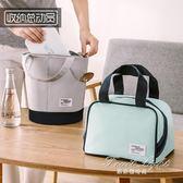 保冷袋 鋁箔保溫便當包 加厚手提飯盒袋帶飯的防水手提包盒飯袋子盒帆布 果果輕時尚