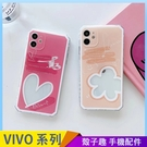 英文笑臉 VIVO X60 Y20 Y20s X50 pro Y50 Y19 Y12 Y17 手機殼 側邊印圖 四角透明 保護鏡頭 全包邊軟殼