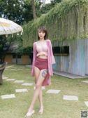 泳衣女2019新款分體三件套高腰顯瘦性感比基尼度假泡溫泉 JD 小天使