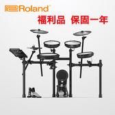 【敦煌樂器】ROLAND TD-17KV 電子鼓組 福利品 全新保固