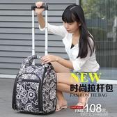 旅行包迷你小行李袋大容量手提箱拉桿男女可登機出差短途輕便商務 QM依凡卡時尚