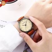手錶 熱銷男士創意彩色指針休閒時尚腕錶假單眼皮帶石英手錶女款 雙12狂歡購