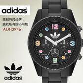 【人文行旅】Adidas | 愛迪達 ADH2946 個性潮流腕錶