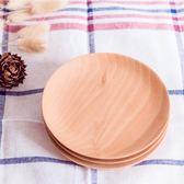 若素生活實木零食干果瓜子小菜碟水果盤早餐糕點心和果子碟杯墊 解憂雜貨鋪