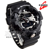 G-SHOCK GA-710-1A 絕對強悍 3D立體整點刻度雙顯式運動男錶 防水手錶 黑x銀 GA-710-1ADR CASIO卡西歐