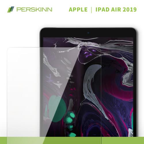 《PerSkinn》抗藍光玻璃保護貼- iPad Air 2019