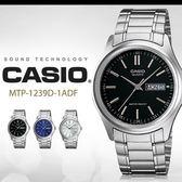 CASIO 復古風格 38mm/MTP-1239D-1ADF/最佳禮物/MTP-1239D-1A 現貨+排單!