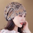 新款春夏季子女士帽薄頭巾帽蕾絲堆堆帽時裝帽韓水鉆月子帽光頭帽 果果新品