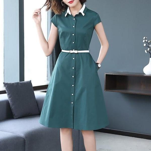 OL襯衫裙 2019夏裝新款時尚綠色洋裝中長拼接氣質修身無袖連身裙女JA7260『毛菇小象』