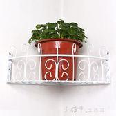 鐵藝花架壁掛角落墻角置物架 壁掛吊蘭架陽台轉角三角綠蘿花盆架igo 小確幸生活館