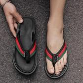 人字拖新款人字拖男潮 個性男士夏季防滑涼拖鞋2020新款沙灘鞋拖鞋男 伊羅 新品