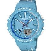 CASIO 卡西歐 Baby-G 慢跑計步粉彩手錶-藍 BGS-100RT-2ADR / BGS-100RT-2A