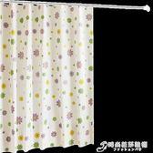 浴簾 衛生間加厚浴簾布防水浴簾套裝免打孔浴室隔斷簾門簾窗戶 時尚芭莎