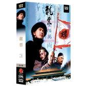 大陸劇 - 龍票DVD (全44集/6片裝) 黃曉明/修慶/孫寧