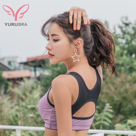【Yurubra】律動時尚內衣。無痕 運動 背心 低脊心 雞胸 無鋼圈 台灣製 B.C.D.E.F罩※0566紫